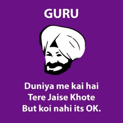 Best Funny WhatsApp DP Images (Profile Pictures 2018) 21