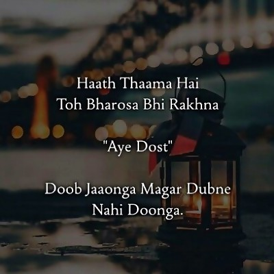 Sad WhatsApp DP Images (Broken Heart Profile Pictures 2018) 11
