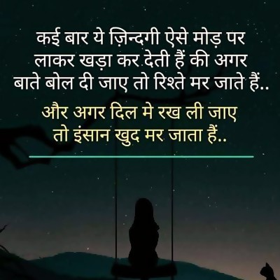 Sad WhatsApp DP Images (Broken Heart Profile Pictures 2018) 25