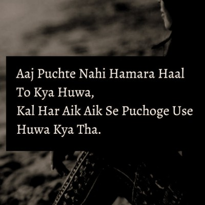 Sad WhatsApp DP Images (Broken Heart Profile Pictures 2018) 33