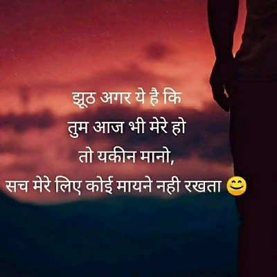 Sad WhatsApp DP Images (Broken Heart Profile Pictures 2018) 35