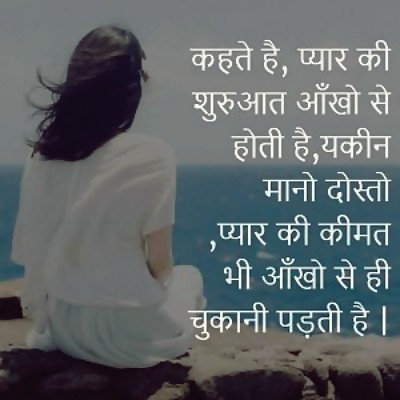 Sad WhatsApp DP Images (Broken Heart Profile Pictures 2018) 41